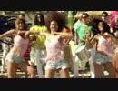 [洋楽] Bellini - Samba Do Brasil [MV]