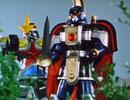 超力戦隊オーレンジャー 第38話「魔神はつらいよ」