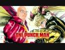 ワンパンマンOP「THE HERO!! ~怒れる拳に火をつけろ~」FULI thumbnail