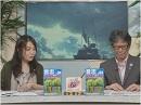 【自民党総裁選】安倍総裁再選、人事と海外の反応は?[桜H27/9/9]