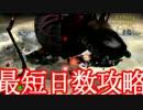 【ピクミン2】犠牲ゼロ!誰でもできる最短日数7日攻略【解説実況】 #20