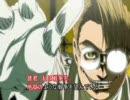 【H.264】少佐の演説(音量自重版)(ミラー) thumbnail
