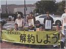 【草莽崛起】草莽の抗議行動と秋の味覚の御礼[桜H27/9/10]