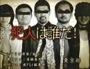 伝説すぎるクソゲー『四八(仮)』を実況プレイ【part55】 thumbnail