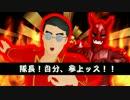 【MMD銀魂】イロモノ達が最初からクライマックス【MMD仮面ライダー】