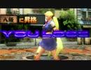 【のほほん・ペアプレイ】鉄拳タッグトーナメント2 一戦目【実況】