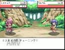 【幻想人形演舞】極力野良戦闘しないでクリア目指す5【実況】