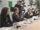 3/3【討論!】教育最前線~戦後教育を討つ[桜H27/9/12]