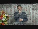 第95 - 無花果章(アッ・ティーン),1~8節、 朗読者リズビ カマル氏 東京都