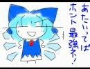 【ニコニコ動画】【東方】おてんば恋娘 -Vocaloid Ver-を解析してみた
