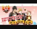 【作業用BGM】アイ★チュウ【高音質】 thumbnail
