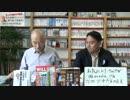 毎日新聞に田中マキコが投書してましてね(笑)|第156回 週刊誌欠席裁判(生放送)その1
