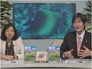 【難民問題】国境無きEUの混乱、日本も将来の中国崩壊に備えよ![桜H27/9/11]