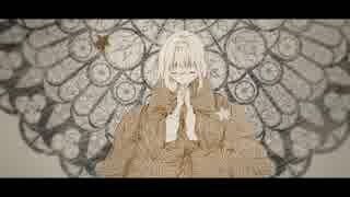 【GUMI】三等星の在処【おりじなる】