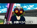 【MMDドラマ】 モノクロバディ ep.11 「オーパーツとかありそう(小並感」