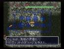 【実況】風来のシレンで壺+アイテム5個縛り 3-5 【フェイの最終問題】