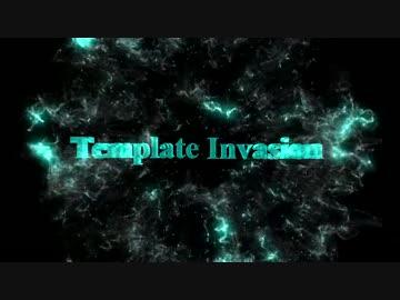 ダークソウル】 Template Invasi...