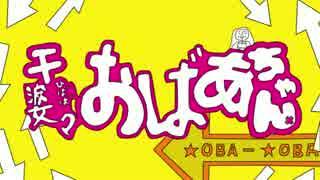 フリーダムに「干物妹!うまるちゃん OP」を歌ってみた【__】 thumbnail