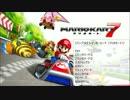【バンブラP】レインボーロード(マリオカート7)