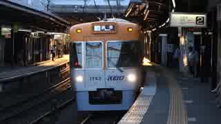 【全色撮影】新代田駅(井の頭線)を通過・発着する列車を撮ってみた
