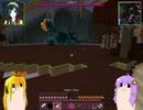 【Minecraft】結月ゆかりのマテリアルフォレストPart07【VOICEROID+】