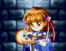 PCエンジン 魔導物語1 炎の卒園児 ラスボス戦~エンディング