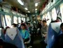 中国の鉄道の車内はこんな感じ 昆明→懐化(2/2)