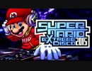 【合作】SUPER MARIO EXTREME DISCO 2015【マリオメドレー】