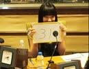 らじらー! サンデー 「声優アーツ」田所あずさ 2015年09月13日放送分