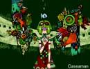 Caseaman歌ってみた【チンポジ直し太郎】 thumbnail