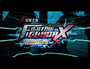 PS4/PS3/PS Vita『電撃文庫 FIGHTING CLIMAX IGNITION』プロモーションムービー