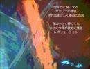 革命前夜(V4flower:オリジナル曲)