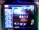 MJ3 モニターリプレイ【国士無双】
