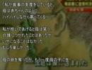 【ゆっくり】日本の事件を振り返るpart3
