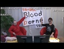 NGC『Bloodborne』生放送 第23回 1/9 thumbnail
