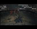 NGC『Bloodborne』生放送 第23回 2/9 thumbnail