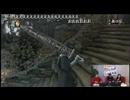 NGC『Bloodborne』生放送 第23回 5/9 thumbnail