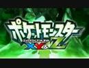 ポケットモンスター XY & Z PV第1弾