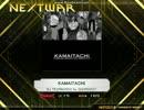 【K-Shoot MANIA】 KAMAITACHI 【創作譜面】