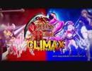 【パチンコPV】CRクイーンズブレイド2 CLIMAX(高尾)