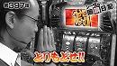 シーサ。の回胴日記_第397話[by ARROWS-SCREEN]