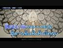 【ニコカラ】三等星の在処【on_v】