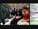 ラジオせんとす 第144回放送 EVO2015SP thumbnail