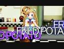 【RANA21564】フライドポテト/FRIDPOTATO【おりじなるMV】