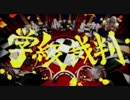 【Loi】絶望性:ヒーロー治療薬 -piano.ver- 歌ってみた feat 深冬