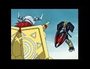 デジモンアドベンチャー02 第46話「ブラックウォーグレイモンVSウォーグレイモン」