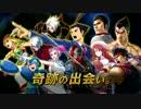 【3DS】PROJECT X ZONE 2(プロジェクト クロスゾーン2) TGS2015トレーラー thumbnail