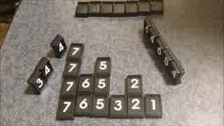 フクハナ・マサヤのふたりボードゲーム対決 NO.3 『ドメモ』