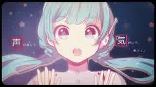 ハートビート・フロムユー 歌ってみた 【藍依】