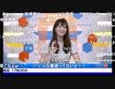 【河村さやか】UPDATE ニコ生放送最終回(1/3)